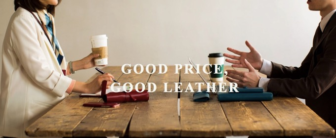 Business Leather Factory(ビジネスレザーファクトリー)の特徴や魅力、世間の評判は?