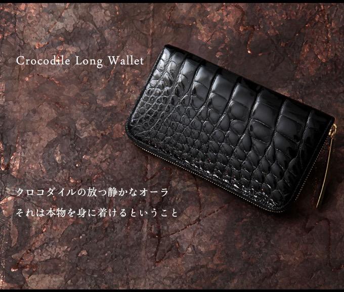 「池田工芸」メンズ財布の特徴や魅力、世間の評判について