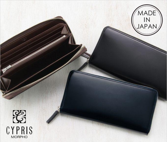 長財布(ラウンドファスナー束入)■オイルシェルコードバン&リンピッドカーフ