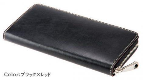 CYPRIS(キプリス)長財布(ラウンドファスナー束入)