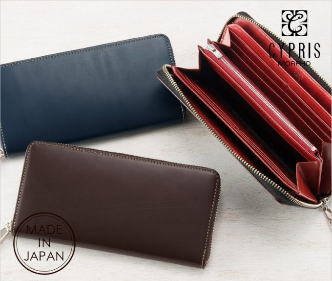 長財布(ラウンドファスナー束入)■ブライドルレザー&ルーガショルダ
