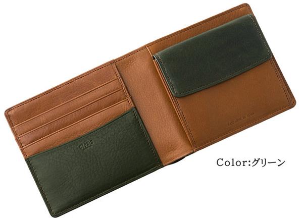 二つ折り財布(小銭入れ付き札入)■シルキーキップ