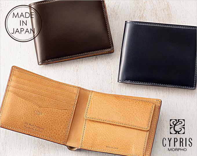 二つ折り財布(小銭入れ付き札入)■オイルシェルコードバン&ヴァケッタレザー [5462]
