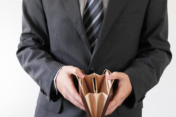 社会人!スーツ姿のビジネスマンにピッタリなメンズ財布ブランド12選