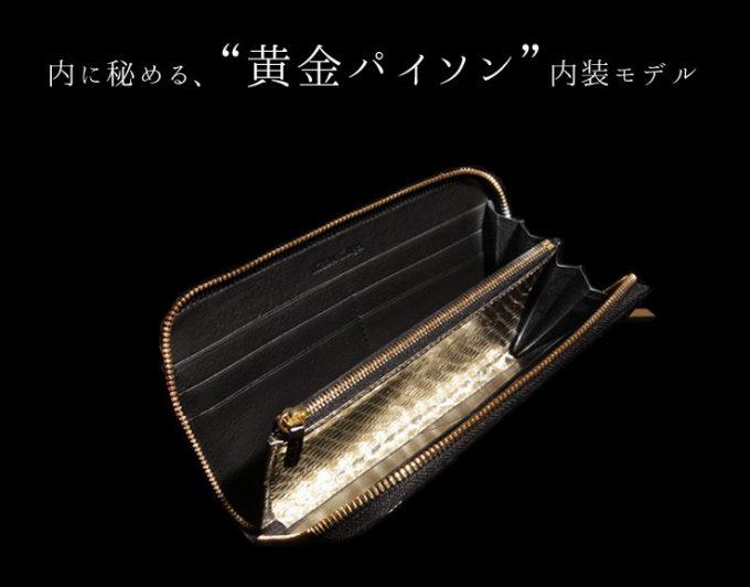 100万円が入る最高級クロコダイル長財布