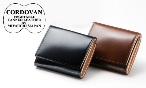コードバン 三つ折りコンパクト財布