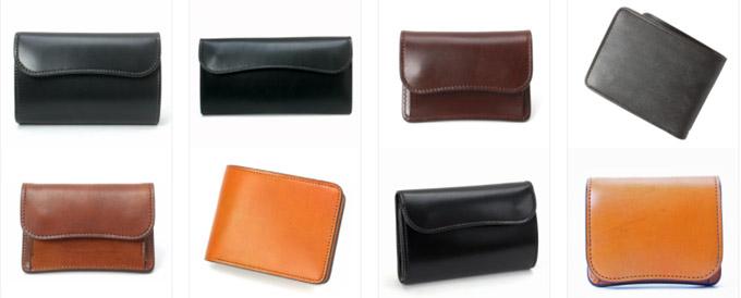 オーソドックスなスタイルの革財布