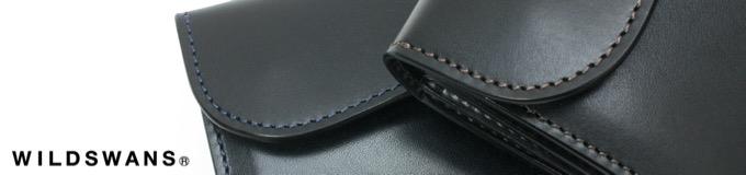 WILDSWANS(ワイルドスワンズ)メンズ財布の特徴や魅力、世間の評判は?
