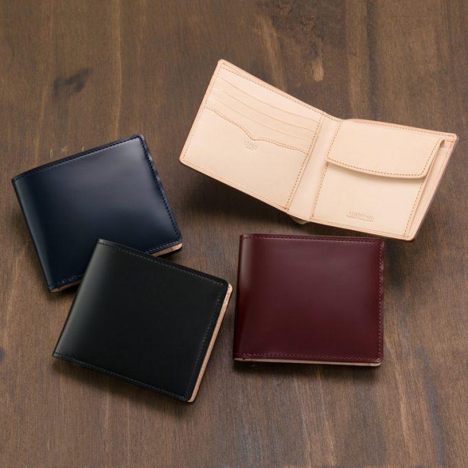 二つ折り財布(小銭入れ付き札入)■新コードバン&ベジタブルタンニン