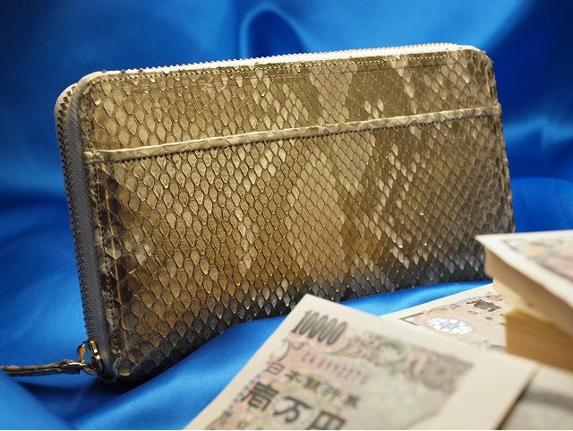年収が1000万になる財布 開運金の錦蛇 財布の王様