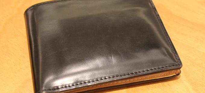保湿クリームを定期的に使用しメンテナンス