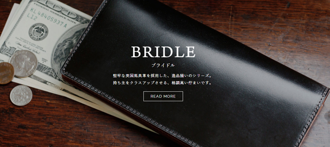 土屋鞄製造所の財布の価格帯
