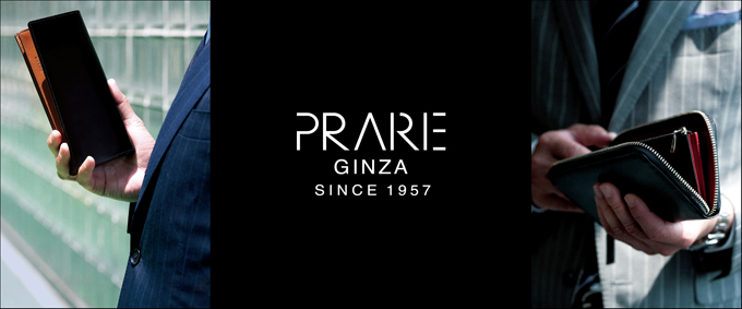 Prairie(プレリー)メンズ財布