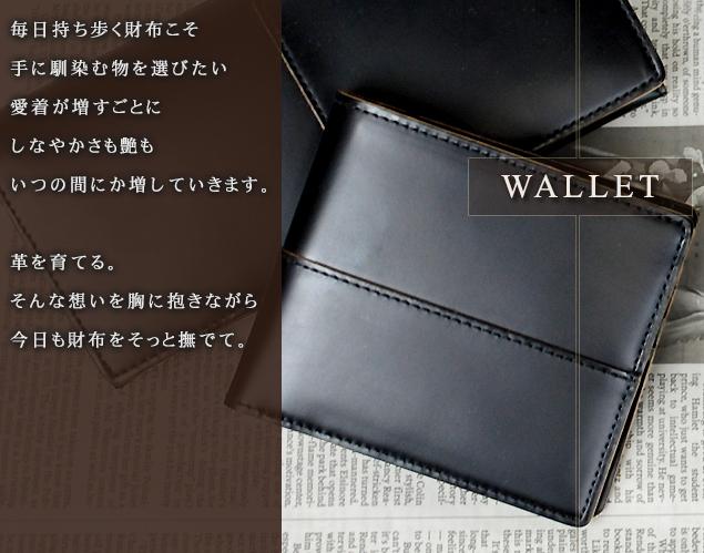 青木鞄(アオキカバン)メンズ財布