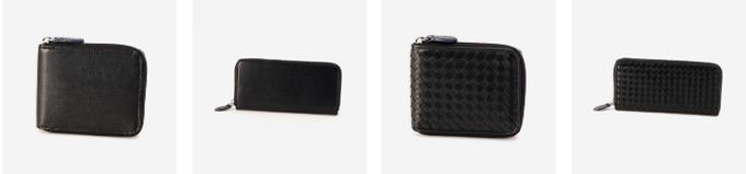 財布の場合、価格帯は1万円前後