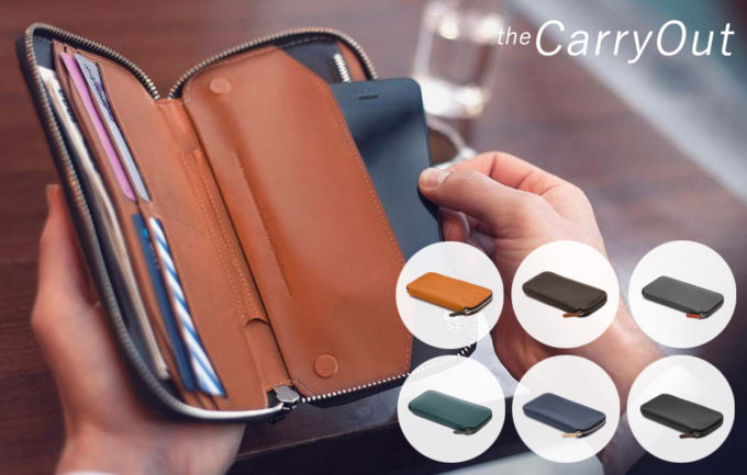 Bellroy Carry Out Wallet ベルロイキャリーアウトウォレット