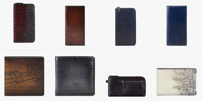 ベルルッティの財布