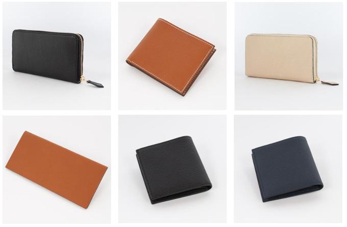 シセイの財布