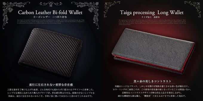 グレヴィオのメンズ財布