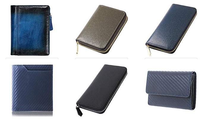 ゲーネンから販売されている財布