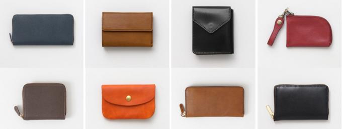 財布に関しては、上品でシンプル