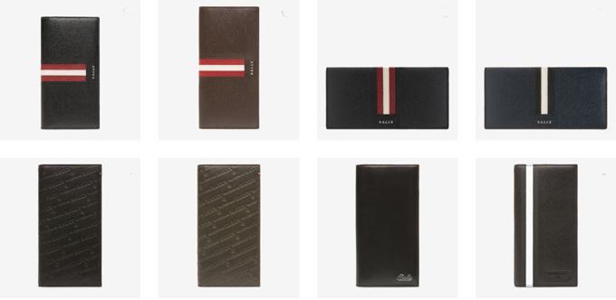 new product 819ea 15527 Bally(バリー)メンズ財布の特徴、評判、口コミは? - メンズ ...