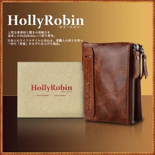 HollyRobin(ホリーロビン)
