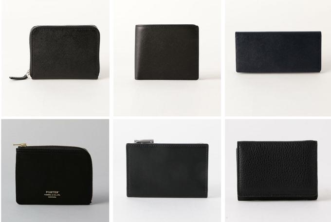 ビューティーアンドユースで取り扱われている、メンズ財布