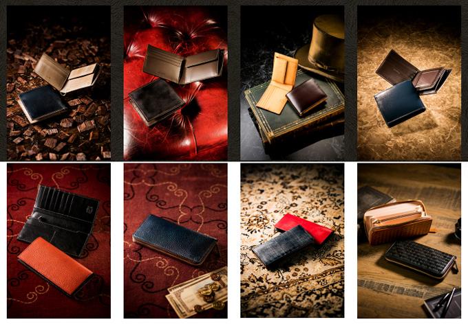 【メンズ財布】種類や形、機能性別おすすめの選び方