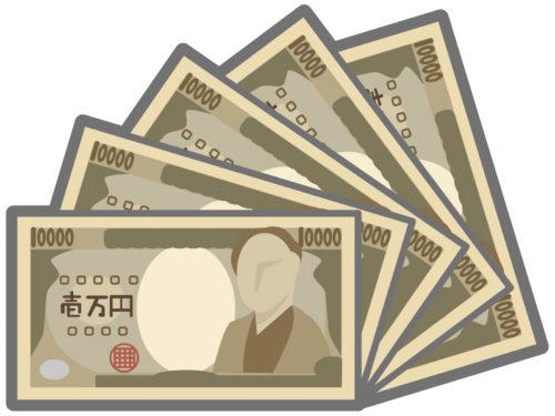 finest selection 86c96 04d43 金運アップが期待できるメンズ財布ブランドと選び方 - メンズ ...