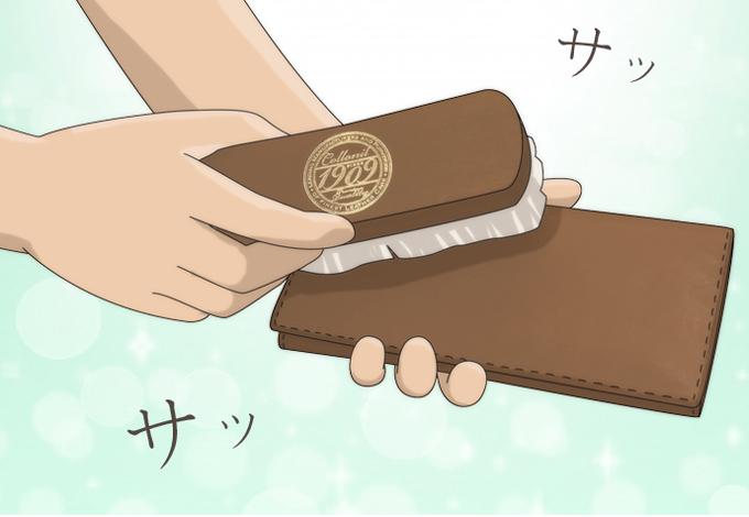 ブライドルレザー財布の手入れ方法とおすすめのクリーム