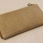 ハレルヤの新しいL字財布!SMARTY次世代型レザーウォレット