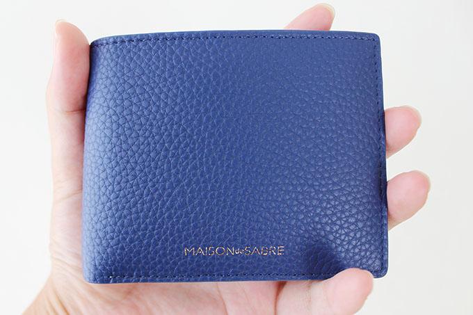 メインの財布
