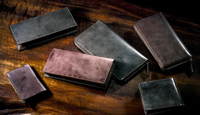 開運へ導く財布とは?