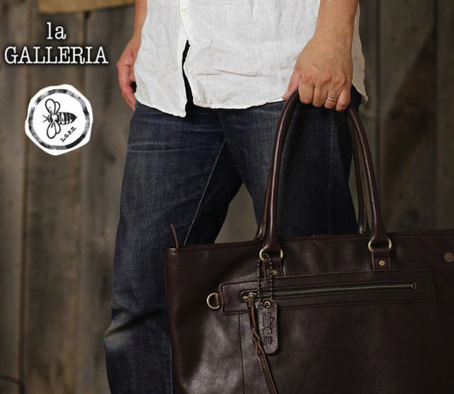 青木鞄 フォレスタ バングラキップヌメ革 トートバッグ
