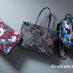 高級なナイロン素材のビジネスバッグが購入できるブランド9選