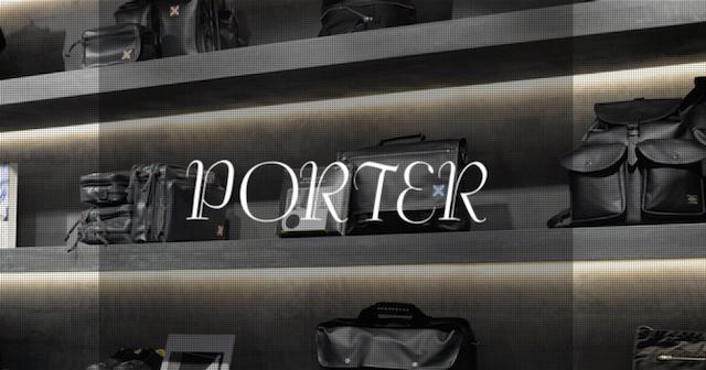 PORTER(ポーター)