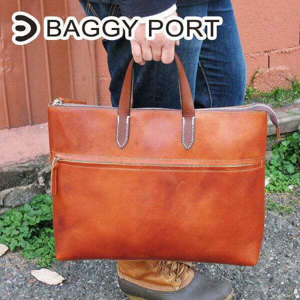 BAGGY PORT(バギーポート)